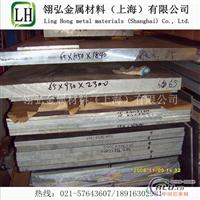 7A04铝板热处理强化效果好