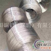 7075加硬铝线,铝合金线厂家
