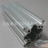工业铝型材流水线型材6060