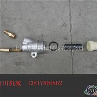供应喷砂机配件铝型材C型喷枪