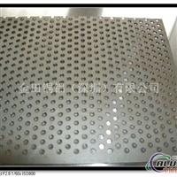 批发7175铝板冲孔板