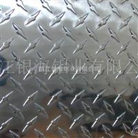 厂家生产 铝花纹板