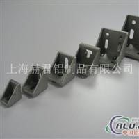 工业角件/铝型材角件