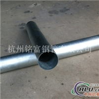 供应铝箔卷用精密冷拔管、冷轧管