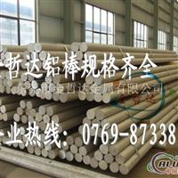 AL6082耐磨铝棒 AL6082铝棒单价