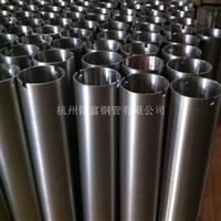 供应80x75、80x76铝箔<em>钢管</em>芯
