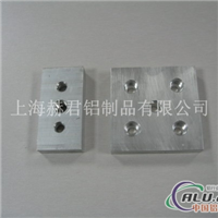 工业铝型材配件/铝合金配件