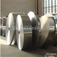 铝带材 1系3系5系8系 规格齐全