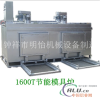 红外线模具炉 节能挤压模具加热