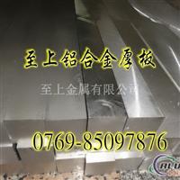 进口高耐磨铝板  7075T6铝板