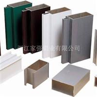 铝型材幕墙型材门窗型材