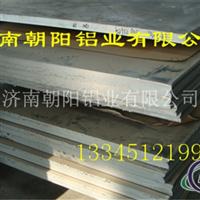 百度福建5052H32合金铝板3.0mm合金铝板