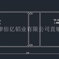 大邱庄牌200幕墙铝扣板天津佰亿