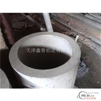 6061 T6 Aluminum Tubes