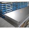 供应5A43铝板 5A43铝型材价格