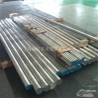 1199铝合金供应商铝板1199