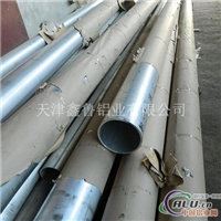 2A21铝管,ly12铝管厂家