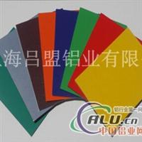 上海彩色铝板 烤漆铝板及铝卷