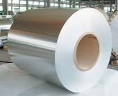 厂家供应防锈铝卷  防锈铝皮 保温铝卷