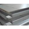 千亿国际首页5A66铝板桔皮铝板价格