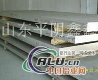超宽超厚合金铝板、模具用合金铝板