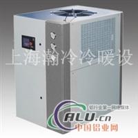 15匹低温箱式冷水机组