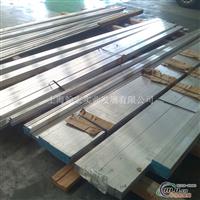 1193纯铝报价 铝板1193性能