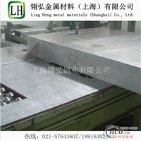A7075易切削铝板