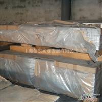 LG1铝合金LG1铝板
