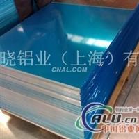 2A90无缝铝管 almg2.5拉丝铝板
