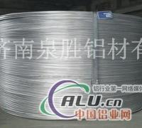 现货供应A2铝杆,济南铝杆供应商