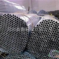 毛细铝管,薄壁管