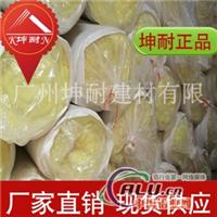 杭州市化工厂隔热防火棉