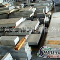 5083环保防锈铝排、进口氧化铝条