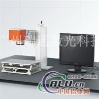 光纤激光雕刻机