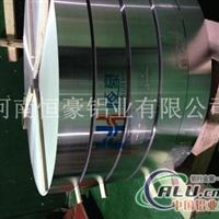 专业临盆翅片式散热器用铝带
