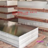 亮面铝板6061厂家