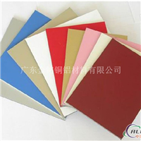 供应6063铝板,6082彩色铝板现货