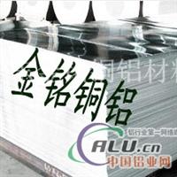 环保5050铝板,7075覆膜铝板