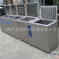 五槽三槽超声波清洗机二槽清洗机