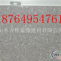供应氟碳漆铝单板