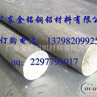 国标5086铝棒,超粗6063氧化铝棒