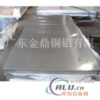 拉伸铝板1100环保一条筋铝板现货