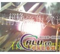铝金属透热锻造设备透热炉