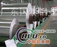 6061T6铝带现场分条、进口铝箔