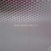 菱形压花铝板厂家供应压花铝卷
