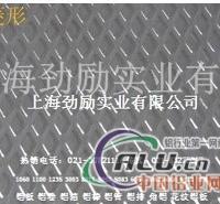 3003花纹铝板 优质3003花纹铝板