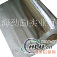 现货供应优质1235铝箔 铝箔规格
