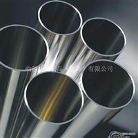 7003铝管规格7003铝管材批发