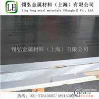 YH75鋁合金板 鋁合金板材